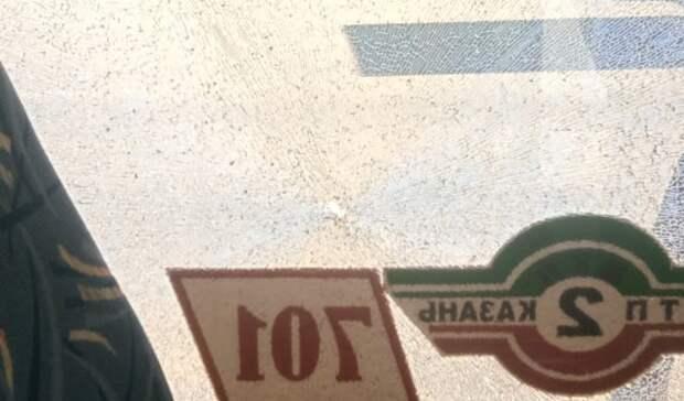 ВКазани неизвестный выстрелил вмаршрутный автобус