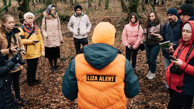 Пропавшую под Нижним Новгородом студентку из США нашли мертвой
