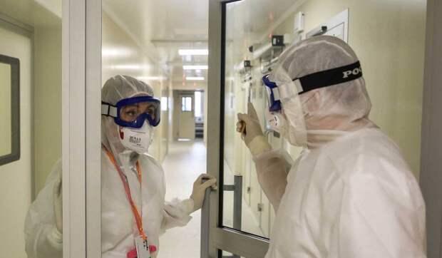 В России за сутки выявили больше 32 тысяч случаев коронавируса