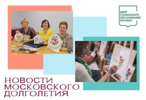 Открылся набор пенсионеров на летние занятия в центре «Колибри»