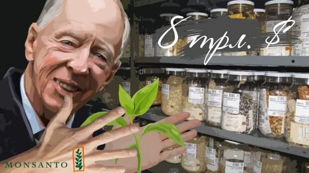 ВАЖНО!  Monsanto положила глаз на Российскую коллекцию Вавилова стоимостью 8 трл.долларов