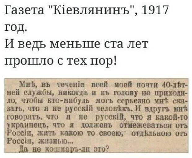 Не понимает или прикидывается дурочкой? Яхно задаёт странные вопросы про русских и украинцев