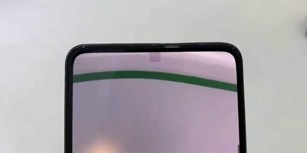 Xiaomi Mi Mix 4, гибкие смартфоны Samsung и Oppo, а также новый смартфон ZTE — получат подэкранные камеры