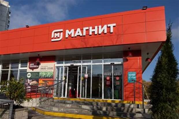 """""""Магнит"""" зарегистрировал новый бренд """"Магнит Мастер"""""""