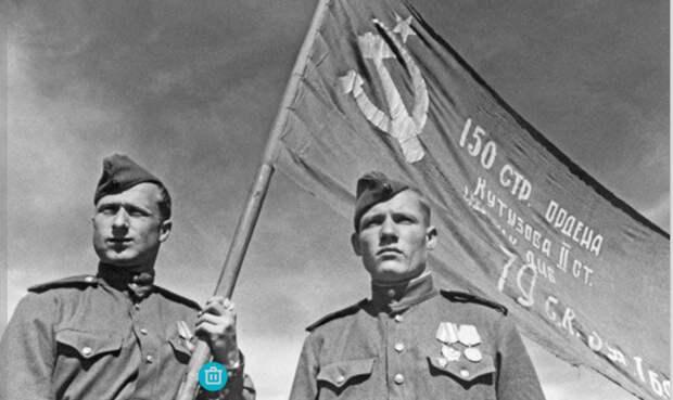 Чтобы помнили Знамя Победы, СМЕРТЬ ФАШУГАМ, бандера ЧМО, война