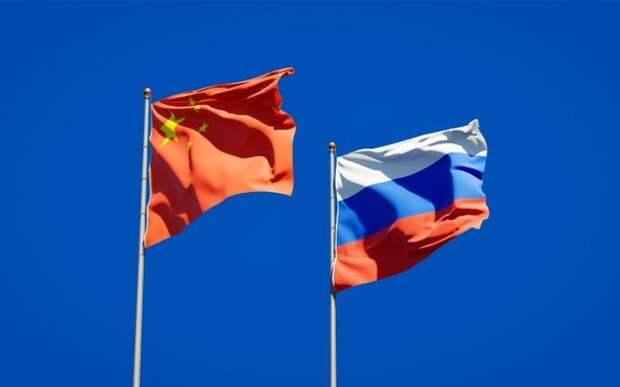 Россию и Китай обвинили в заговоре против США