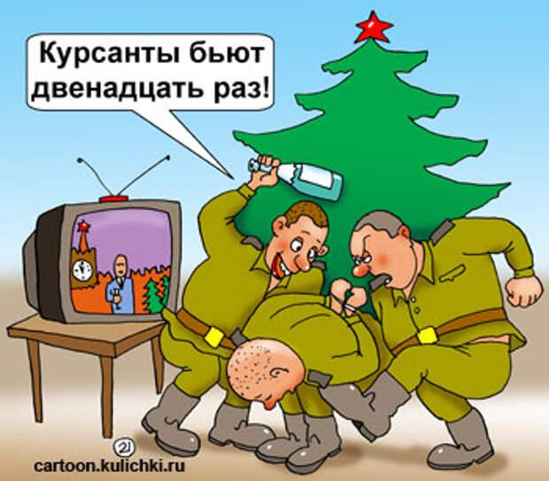 http://cartoon.kulichki.com/celeb/image/dselb046.jpg
