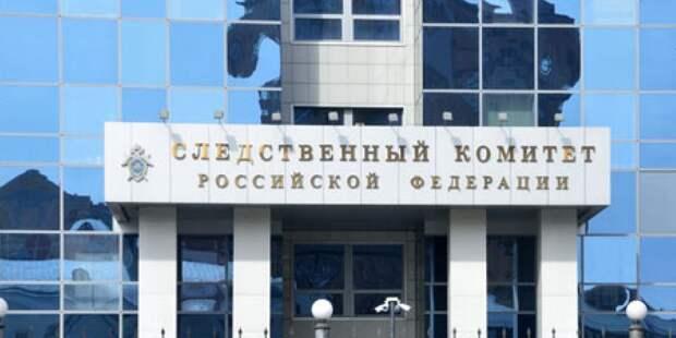 Задержан сын экс-губернатора Левченко