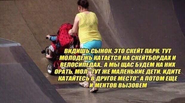 Если вам на ногу упал кирпич, а вы не знаете русского языка, то вам собственно, и сказать-то нечего...