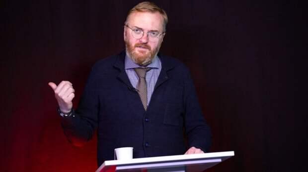"""Милонов подверг критике избрание """"бесполого"""" мэра в Великобритании"""
