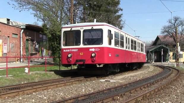 Авто-факт: в Будапеште курсирует зубчатый трамвай