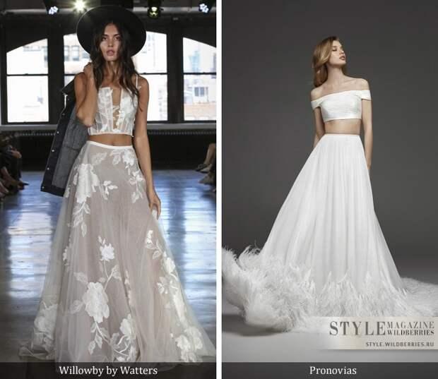 В чем модно выходить замуж осенью-зимой в 2018-2019