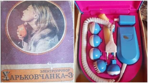 12 советских вещей, которые сегодня кажутся пришельцами из прошлого