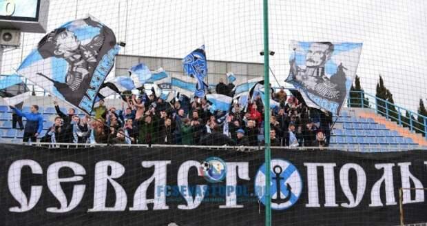 Футболистов ФК «Севастополь» хотят лишить поддержки фанатского сектора