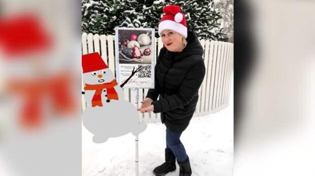 Власти Томска заказали у IT-компании виртуального снеговика