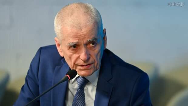Онищенко поддержал призыв Володина бойкотировать заседание ПАСЕ из-за притеснений РФ