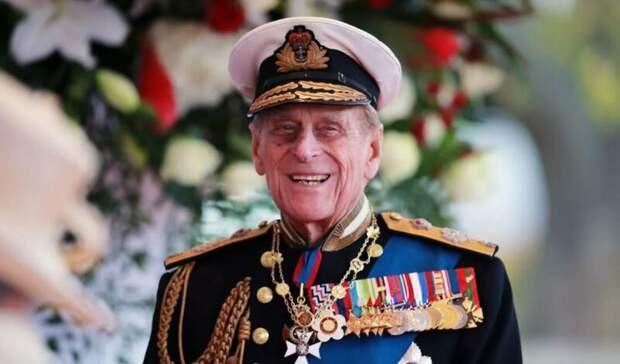 В Великобритании началась церемония прощания с принцем Филиппом