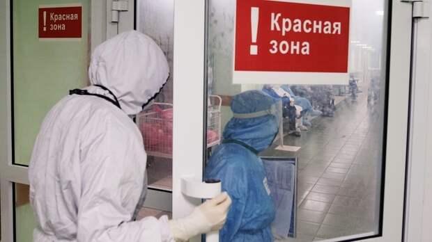 Власти Москвы рассказали о штрафах за нарушение мер по COVID-19