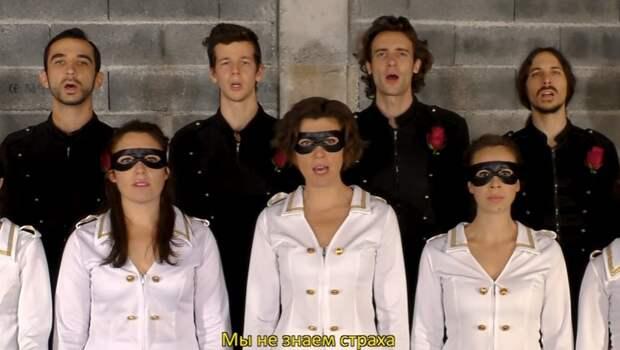 Французская группа записала гимн для Донбасса
