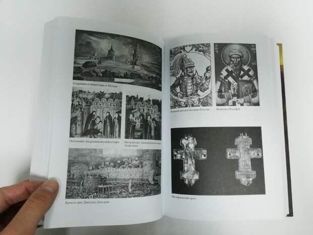 Культурный багаж: что почитать от издательства «Центрполиграф»