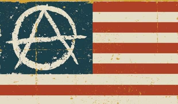 """Американский протест: кому выгодны """"автономные зоны"""" новой революции"""
