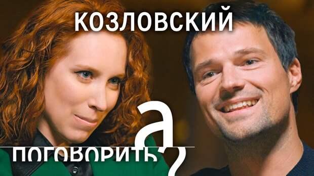 Данила Козловский резко высказался о проблемах российского кино