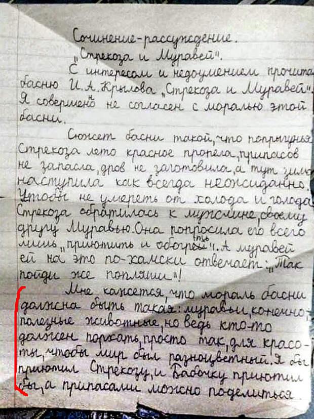 18 эпичных умозаключений, найденных на страницах школьных тетрадей