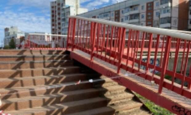 ВСеверодвинске возбудили уголовное дело пофакту убийства подростка