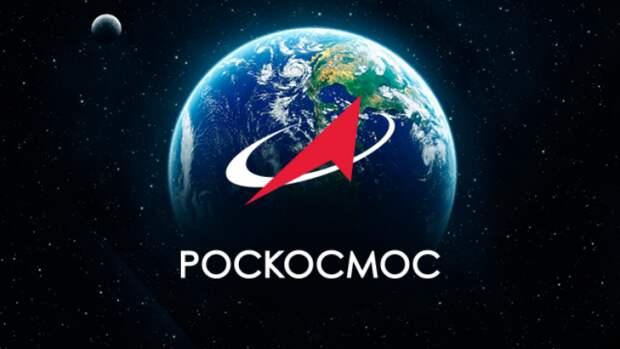"""В Роскосмосе ждут, что миссия """"Тяньвень-1"""" дополнит повестку сотрудничества Р..."""