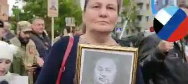 В Донецке на марше «Бессмертного полка» пронесли портрет деда-фронтовика Владимира Зеленского