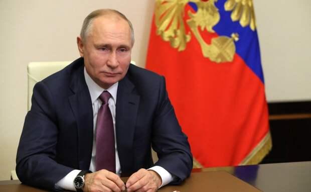 Путин примет участие в климатическом саммите