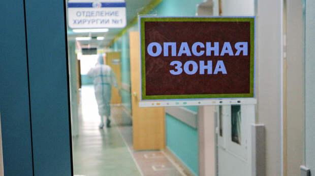 Работающим в«красных зонах» медикам продлят стимулирующие выплаты наСтаврополье