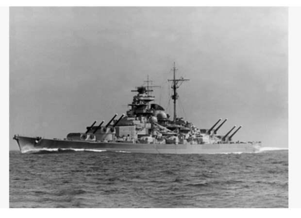 """Линейный корабль """"Бисмарк"""""""