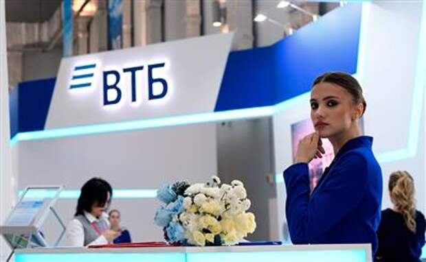 Кредиты физическим лицам ВТБ увеличились с начала года на 10,8% до 4,3 трлн рублей