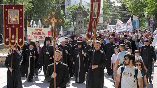 ВМолдавии призывают сплотиться для защиты традиционных семейных ценностей