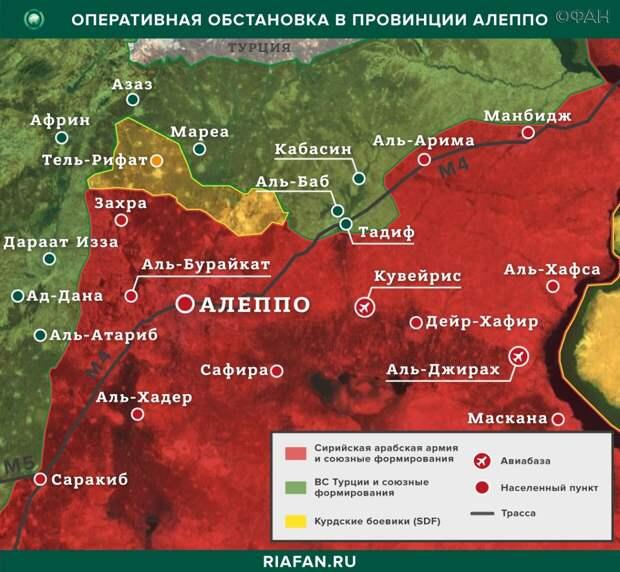 Карта военных действий в Алеппо