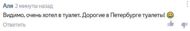 В Петербурге москвича кинули на 5 миллионов рублей
