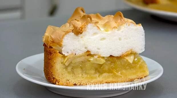 Десерт, который делаем меня счастливой! Готовлю вместо тортов на праздники