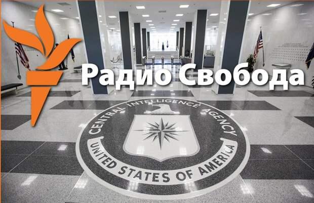 Пушков прокомментировал обеспокоенность Госдепа из-за заморозки банковских счетов «Радио Свобода» в России