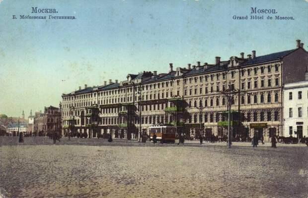 Как встречали Новый год в Москве более 100 лет назад