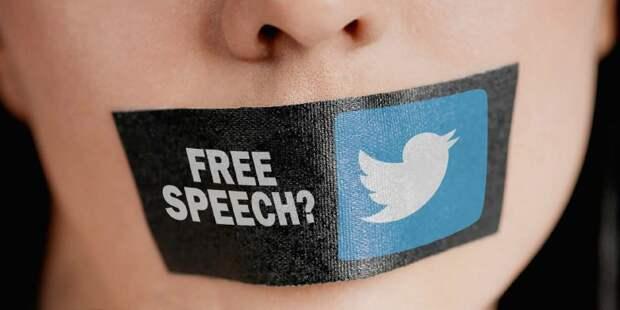 Twitter заставят ответить, действительно ли он является частной компанией