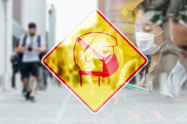 «Чума, кровь и огонь»: Найдены пророчества Нострадамуса об эпидемии коронавируса