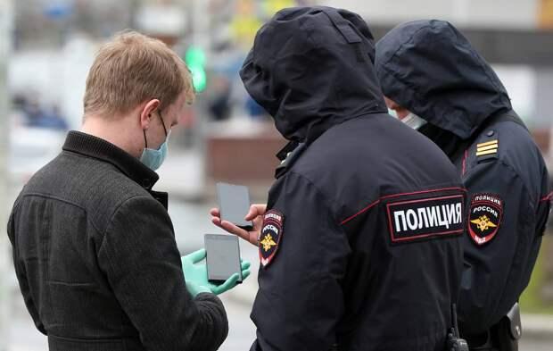 Новости России сегодня 23 апреля 2020 — Экономить на алкоголе, одежде и косметике