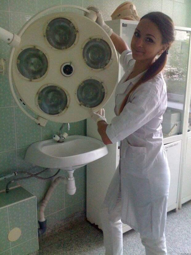 Доктор, вылечите меня полностью!