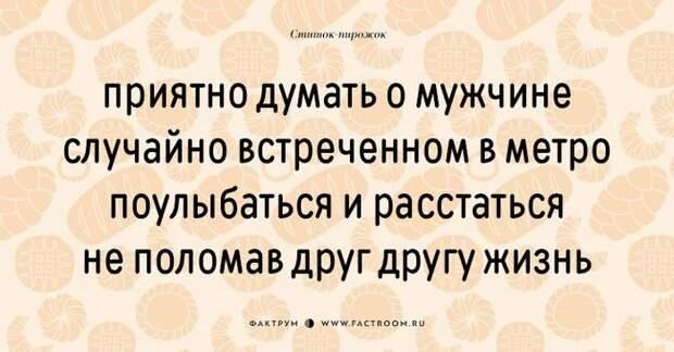 5188742_445730x382 (700x366, 54Kb)