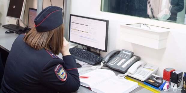 На Декабристов у курьера украли два телефона