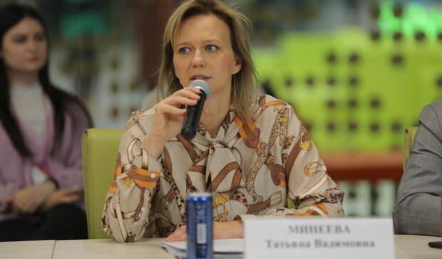Минеева стала участником круглого стола на тему РОП
