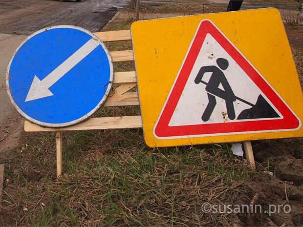 В Глазове началось голосование за тротуары, которые отремонтируют в 2021 году