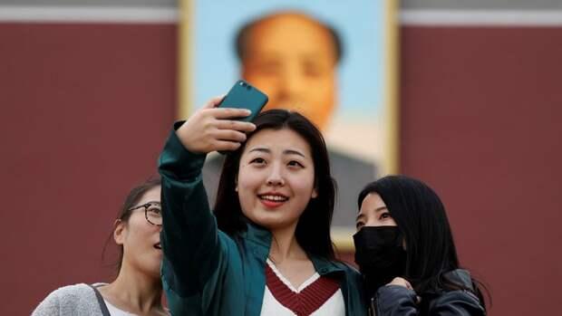 житейские радости китаянок