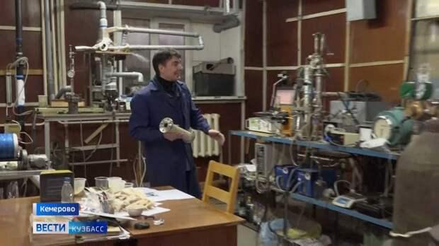 Кузбасские ученые предлагают перерабатывать автомобильные шины в парфюм